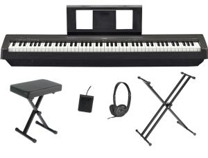 yamaha p45 digital piano bundle trax music store. Black Bedroom Furniture Sets. Home Design Ideas